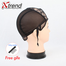 Cheapest price U Part Glueless Lace front wig caps for making wigs peruca Adjustable Straps Weaving Net Caps & hairnets 1-10pcs