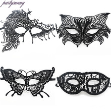 1 Pcs Black Party Lace Mask Girls Women Sexy Lady Mask for Masquerade Cosplay Party Fancy Dress Costume(China)