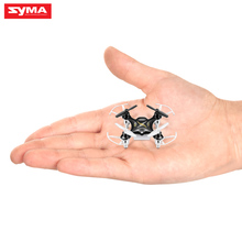 Mini Drone SYMA X12S 4CH 6-Axis Gyro Remote Control RC Helicopter Quadrocopter Pocket-size Dron Indoor Toys Christmas Gifts(China)