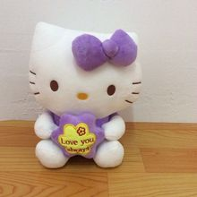 Free Shipping Sitting 30cm=11.8inch Hold the stars Hello Kitty Plush Toys Stuffed Animals Soft Doll for Valentine's girl gift