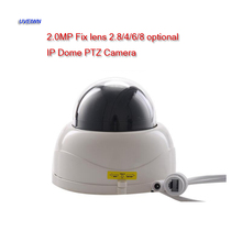 UVEIWN New 2.5 Inch 2.0MP 2.8mm/4mm/6mm/8mm fix lens H.265 P2P cloud IP camera MINI 2MP IP PTZ Dome Onvif Security Camera