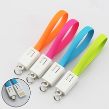 20cm Keychain Key Ring Charger Cable Micro USB Sync Data Cord For Android Samsung HTC Sony LG Mobile Phone Charging Cable