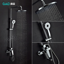 "Free Shipping Wholesale And Retail Brass Shower Set, Bathroom Rain Shower System with 10"" Head Shower Air In Function"