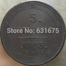 FREE SHIPPING wholesale 1803 russian 5 kopeks copper coins copy