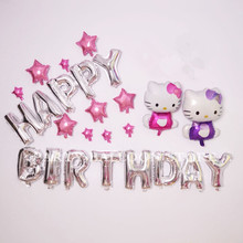 25pcs/set Pink Hello kitty Stars foil air Balloons Kids Happy Birthday Party Decorations KT Pet ballons Supplies Silver letter(China)