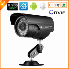 H.265 3MP 2048*1536 25fps Network IP Camera DC 12V / 48V PoE Version Optional ONVIF Motion Detection P2P Bullet Outdoor CCTV IP