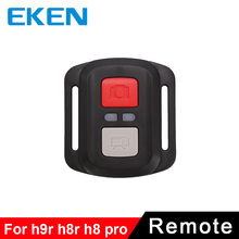 Original EKEN Remote control 2.4G RC for action camera EKEN sport cam h9r / h3r / h8r / h8 pro/  h8 plus / pano 360