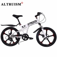 ALTRUISM X7 Mountain Bike 20 Inch 7 Speed Bisiklet Aluminum Bicycle Children's Bike Velo Double Disc Brake Bikes Road Bicicleta