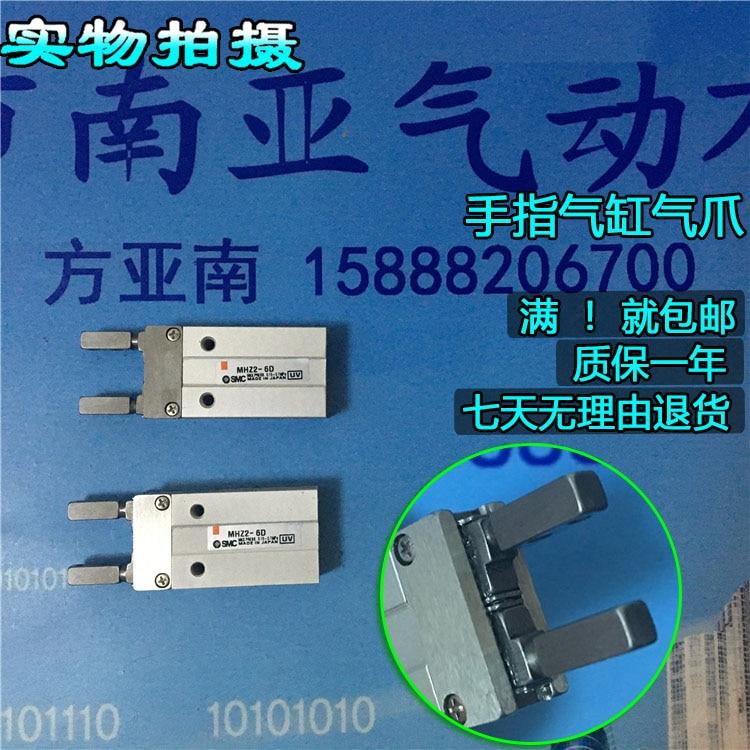 MHZ2-6D MHZ2-6D1 MHZ2-6D2 MHZ2-6D3  Pneumatic element, SMC finger, cylinder, air claw<br>