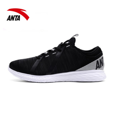 Anta Mens Running Shoes Sports Shoes Wear Light Slip(China)