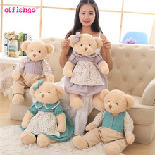 1 pair Kawaii Teddy Bear Plush Toy Stuffed Couple Bears Soft Kids Toys Baby Huggable Dolls Children Girls New Year Gifts 60cm