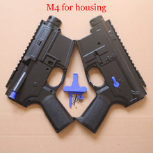 Toy guns, Kam Ming generation, the two generation, three generation M4 main body shell, toys, water cannon parts, electric guns(China)