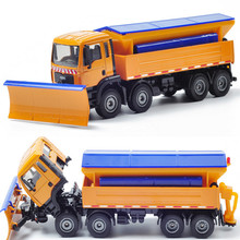 Kaisiwei 1:50 Diecast Metal Snow Clearer Truck Cars Toys, Alloy 20cm Engineering Vehicle Cars Models, Kids Toys For Collection(China)