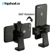 "Ulanzi 360 Degree Rotation Adjustable Phone Tripod Mount Clamp Adapter Holder 1/4"" screw for iPhone 7 6 6s Samsung smartphone"