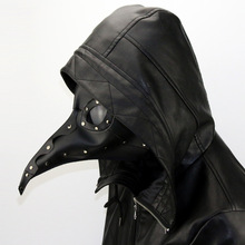 New Design Halloween Party Steampunk PU Black Plague Doctor Mask Long Beak Bird Cosplay Masquerade Masks(China)