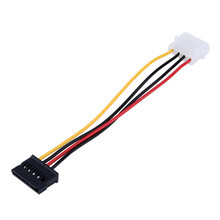 4 Pin IDE Molex Male to 15 Pin Serial ATA SATA Hard Drive Adapter Power Cable 2017 Drop Shipping