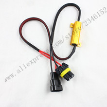 9006/HB4 LED Light Fog Xenon HID DRL Lamp Bulb Decoder Resistor Canbus Wire Harness Adapter 50W 6OHM 12V