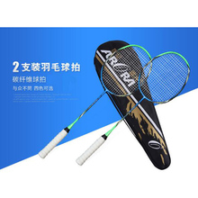 2016 A Pair of Carbon Training Badminton Rackets with Free Racket Bag Adult Child Training Ultralight Shuttlecock Racket 4 Color(China)
