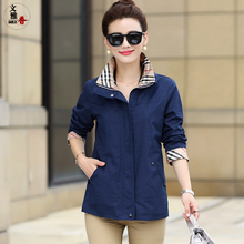 Women's long-sleeve short design jacket mother clothing mother autumn casual outerwear top spring jackets