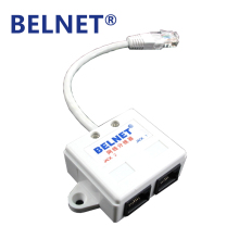 BELNET RJ45 connector network Ethernet cable splitter internet splitter two computer router IPTV connect internet simultaneously