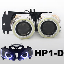 KT Headlight Fits for Honda CBR1000RR 2004-2007 LED Angel Eyes Motorcycle HID Bi-xenon Projector Lens 2005 2006