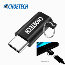 CHOETECH Type C Adapter, Micro USB to Type C Convert Connector for MacBook Pro for Google Pixel XL for Nexus 5X Cable Adapter(China)