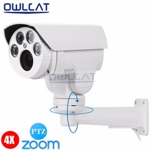 OwlCat Full HD 1080P 2MP Mini PTZ IP Camera 2.8-12mm Varifocal lens Pan/Tilt Rotation 4X Optical Auto Zoom Security CCTV Camera
