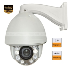 "Auto Tracking 5inch 20x Zoom IR PTZ CCTV Camera 1080P 2.0MP 1/2.8"" SONY CMOS Onvif(China)"