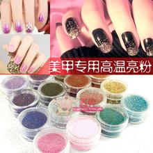 16 Color Metal Glitter Nail Art Tool Kit Acrylic DIY UV Powder Dust gem Polish Nail Tools