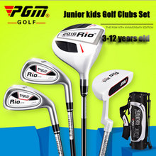 Children's golf club Beginner Pole Kids sets with Ball bag Junior Golf Clubs Set with Bag for boys and girls