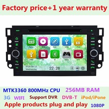 Factory Price Car DVD Player for Chevrolet Holden Epica Captiva Aveo Optra Matiz Barina 3G Radio Stereo BT GPS Navigation system