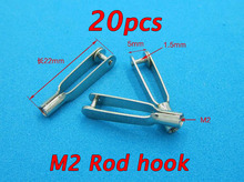 Buy 20 Pcs M2 Metal Clevis Chuck 2mm RC Control Servo Horn Pull Rod End Head RC Airplane/Car/Boat/Fixed-wing Aircraft Model for $10.61 in AliExpress store
