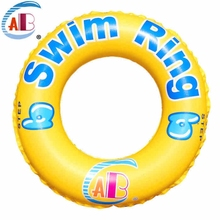 2016 Baby Swim Ring Chest Protection Safe Baby Inflatable Ring New Arrival Summer Kids Swim Pool Accessories(China)