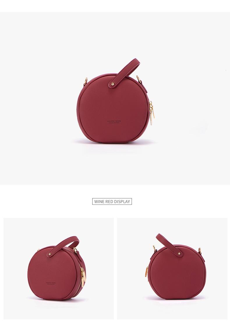 حقيبة بشكل دائري صغيرة الحجم بالوان متعددة 16