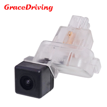 CCD image sensor car rear reversing camera glass lens material wire glass lens material adapt for  Mazda 6 (2014~2015)/ATENZA