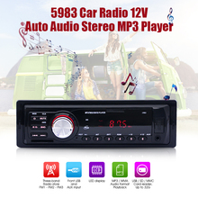 5983 12V Car Radio Audio Player Stereo MP3 FM Transmitter Support FM USB / SD / MMC Card Reader 1 DIN In Dash Car Electronics(China)