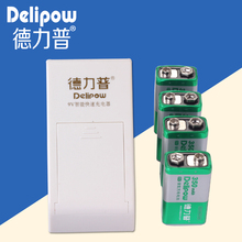 Delipow battery 9V 6F22 large capacity 9V battery set 1 microphone battery charge 4 electric package mail Rechargeable Li-ion Ce