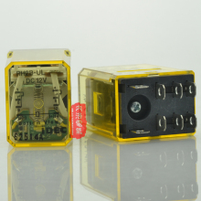 [SA]Japan and the spring IDEC power relay 10A RH2B-UL DC12 DC12V 2a2b indicator type--10pcs/lot(China)