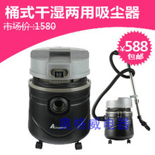 Ogilvy zl12-13dwt industrial vacuum cleaner high power vertical bucket wet and dry(China)
