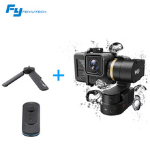 Feiyutech Feiyu FY WG2 Waterproof Wearable 3 Axis Gimbal Stabilizer Tilting Compatitable with Gopro Hero/Session 4/5 Yi 4K(China)