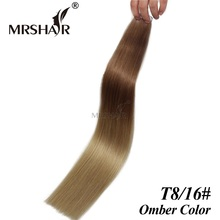 MRSHAIR T8/16# Ombre Tape Hair Straight Brazilian Hair 20pcs Seamless Tape Skin Weft Hair Extensions On Adhesive Tape 22 inches
