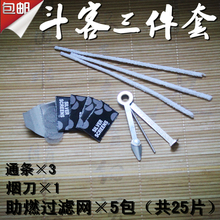 Metal filter mesh x5 bag three-in smoke knife x1 one-lung x3 hookah smoking pipe general Chinese specialty