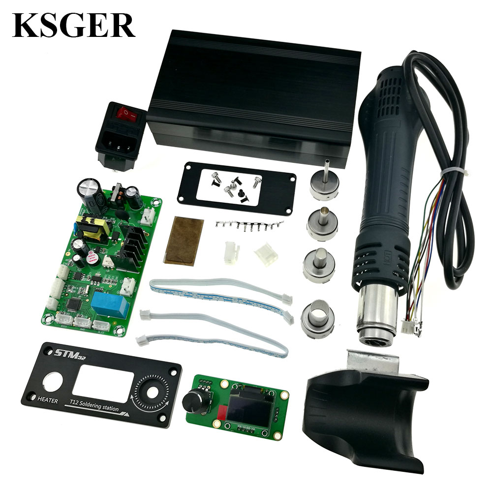 KSGER Soldering Station Hot Air Gun Controller STM32 Solder Iron Case Welding Handle DIY Kits Electric Power Tools 700W(China (Mainland))