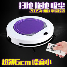 015 Free Shipping Rechargeable robot vacuum cleaner for home Automatic sweeping Mopping machine Smart arduino robot(China)