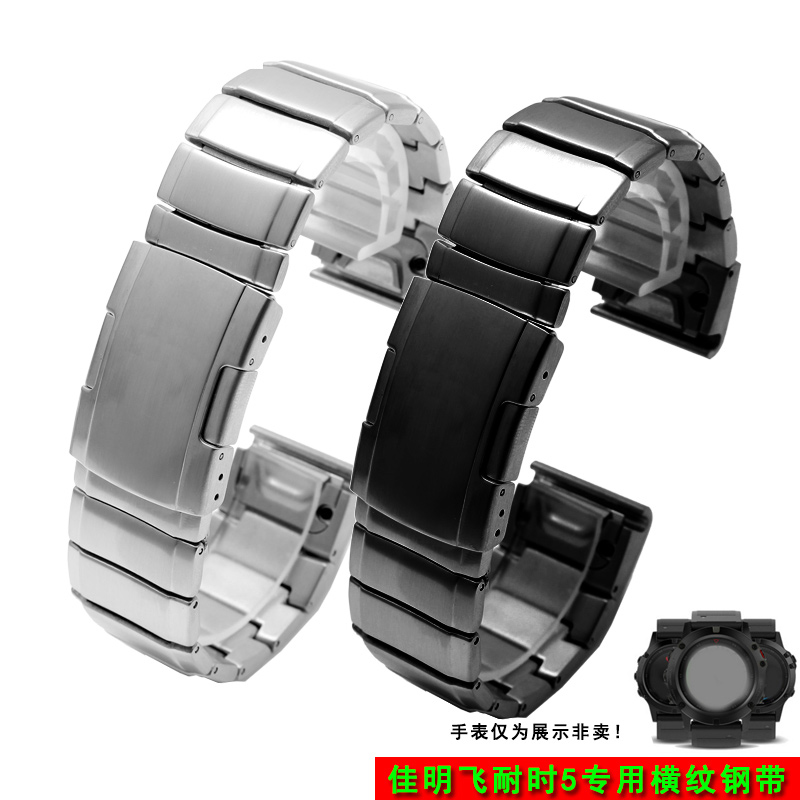 2017 NEW Arrival 22mm Silver and Black Garmin Fenix 5 935  Band Metal Easy Fit Stainless Steel Watch Bands<br>