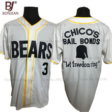 Custom Number Bad News BEARS Movie Chicos Bail Bonds 3 Kelly Leak 12 Tanner Boyle Retro Sewn Button Down Baseball Jerseys