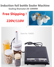 Free shipping 220V Portable induction sealing machine aluminum foil capper Honey Packaging Equipment , bottle sealing machine(China)