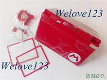Replacement High Quality Red Color for Mario for NDSL DSL DS Lite Console Housing Shell Cover Case - 2Sets