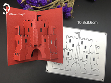 METAL CUTTING DIES 3D castle tower palace fairy tale  Scrapbook card album paper craft party decor  embossing stencil cutter