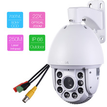 801-22X 1500TVL 22x Optical Zoom Outdoor 250m Laser IR-CUT night version 1080P HD PTZ CCTV High Speed Dome Security Camera